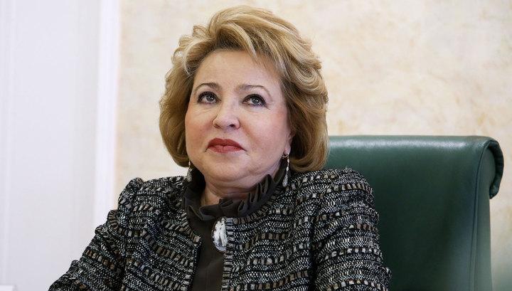 Трава по пояс: Матвиенко не смогла пройтись по Чите даже без каблуков