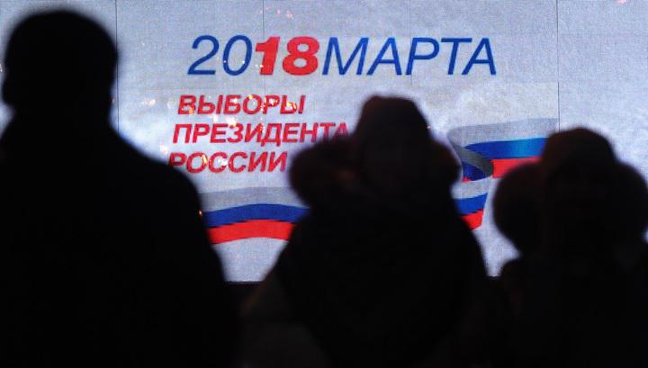 Регистрация завершена: за президентское кресло поборются 8 кандидатов