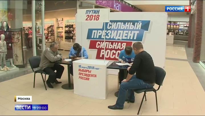 Без агитации и дискуссий: в России стартовал сбор подписей в поддержку Путина