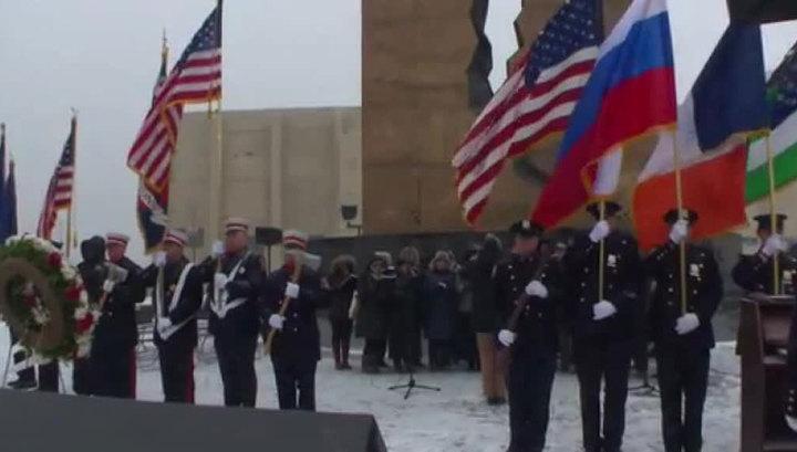 В США почтили память жертв крушения Ту-154