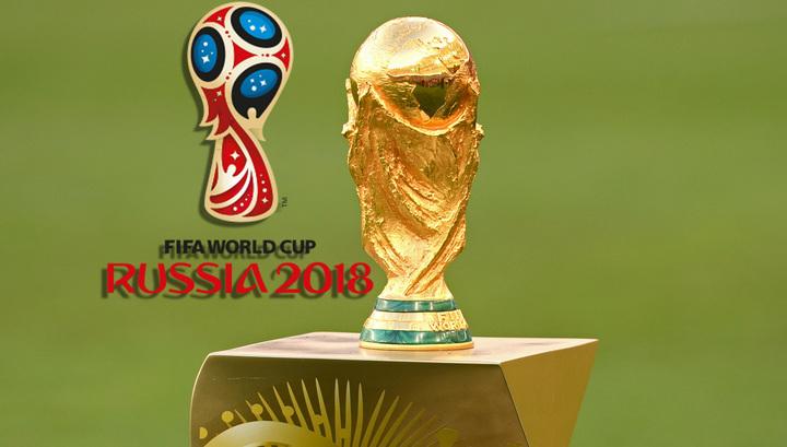 Кубок чемпионата мира по футболу прибыл в Россию