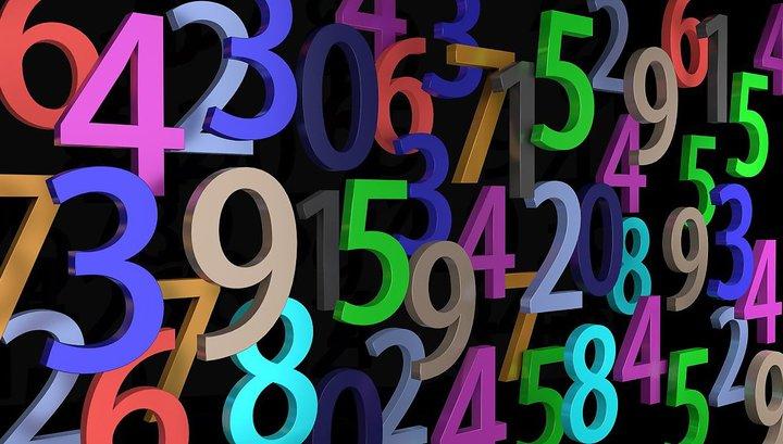 Большие простые числа Мерсенна играют важную роль в теории чисел, криптографии и генерации псевдослучайных чисел.