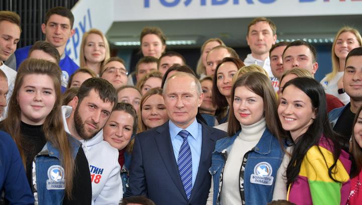 Путин в штабе: мы готовы к любым шагам, которые пойдут на пользу гражданам