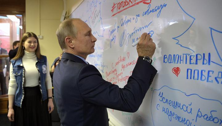 Путин - предвыборному штабу: действовать в рамках закона и максимально корректно