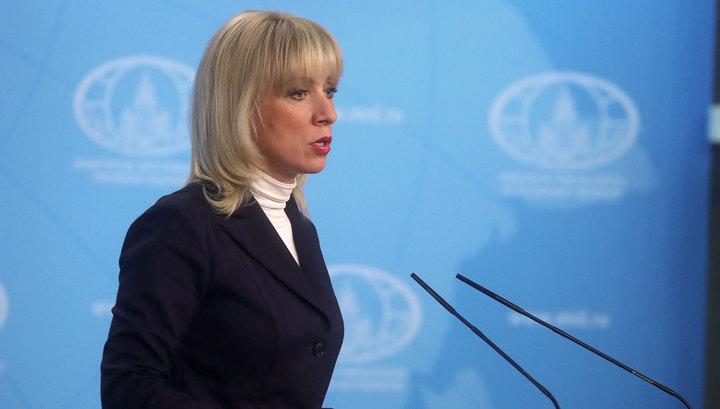 Захарова рассказала о западном заговоре и животном страхе США