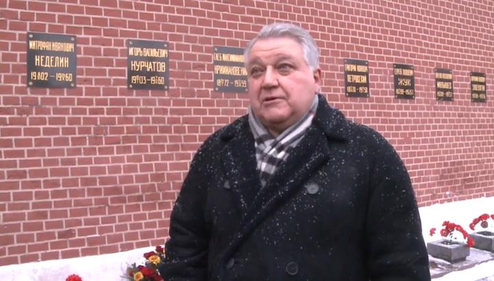Директор Курчатовского института о 115-летии Курчатова: мы стоим на плечах гигантов