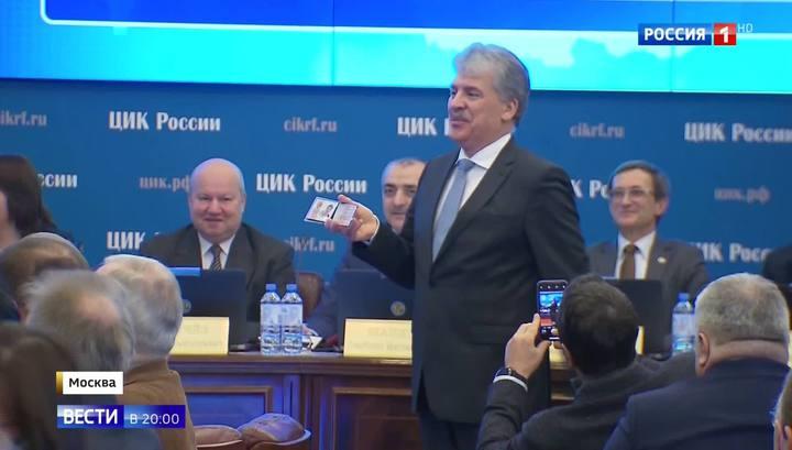 Скандал в ЦИК России: кандидат в президенты запутался в своих богатствах