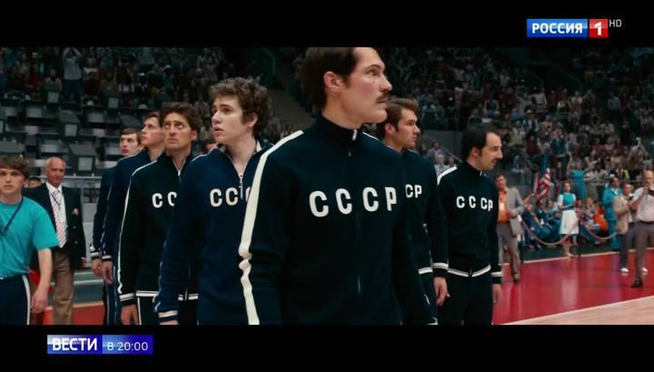 """""""Движение вверх"""" может стать самым кассовым в истории российского кино"""