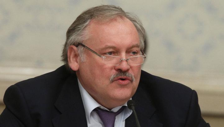 Затулин предложил частично денонсировать Договор о сотрудничестве с Украиной