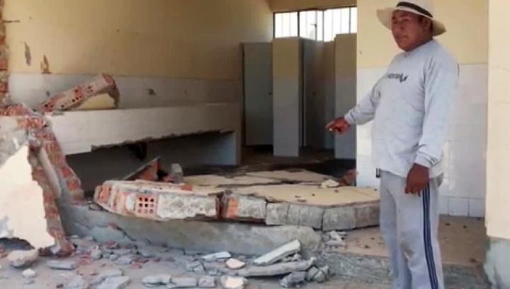 Землетрясение в Перу: подземные толчки стали причиной гибели человека