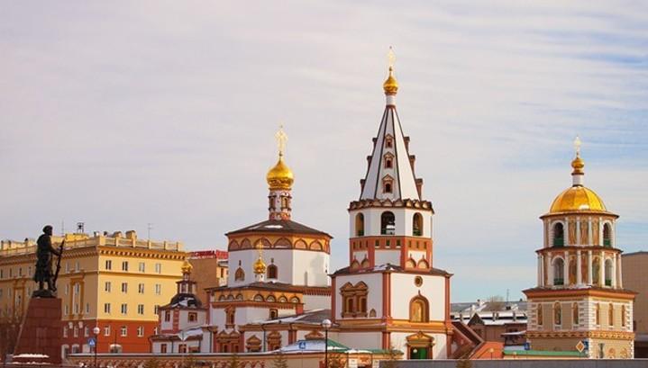 Эффективность госзакупок: топ-10 регионов России