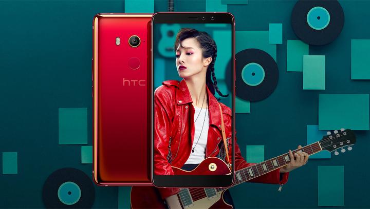 HTC представила доступный аналог смартфона-флагмана