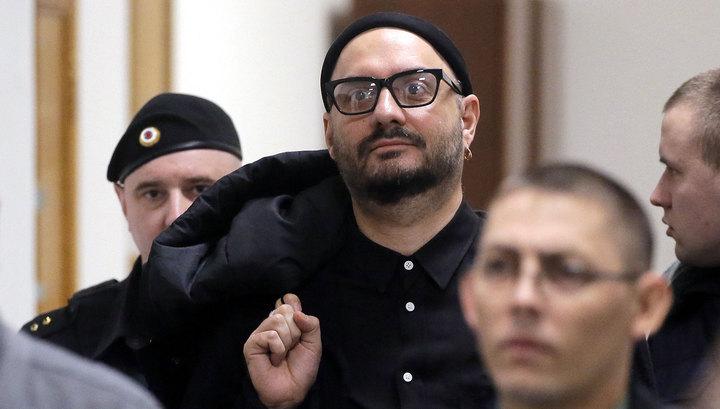 Серебренников признал факт обналичивания 130 миллионов