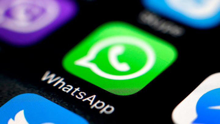"""Лаборатория Касперского"" нашла вирус, крадущий переписку в WhatsApp"