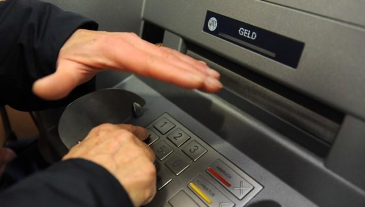 Госдума одобрила блокировку карт в случае хищений