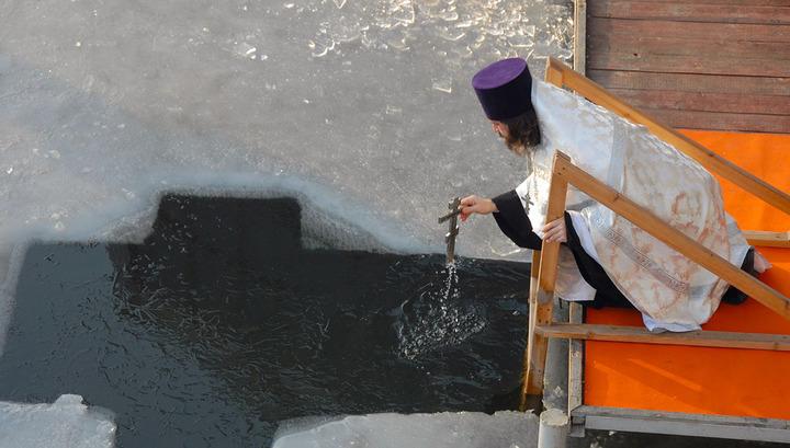 В крещенскую ночь священники РПЦ освятят все океаны Земли
