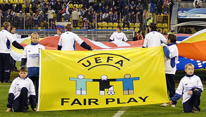 УЕФА назвал лауреатов Фэйр Плей