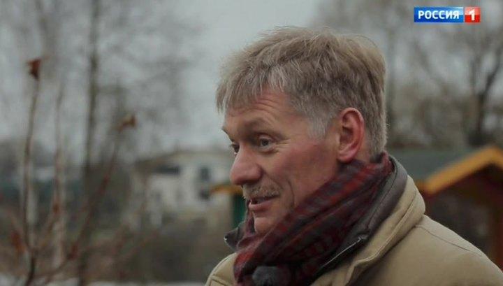 """Песков отвечает на нападки юмором и не обижается на """"рупор Кремля"""""""