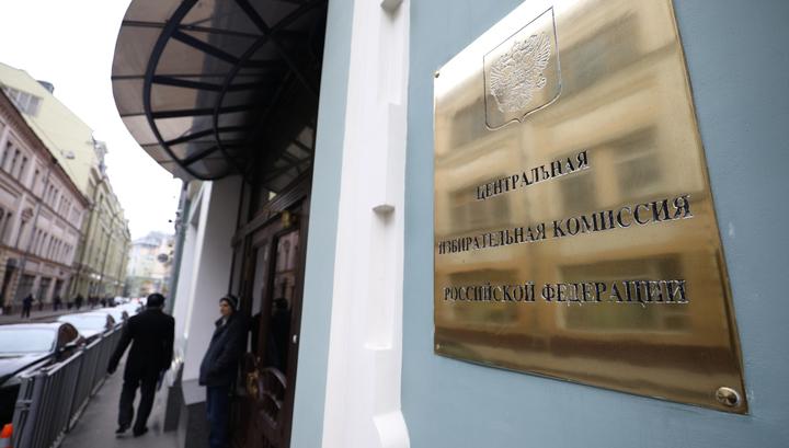 ЦИК опубликовал первые данные о явке на выборы президента РФ