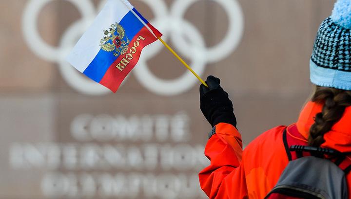 Дело не в допинге: лучших спортсменов России на Олимпиаду не пригласили