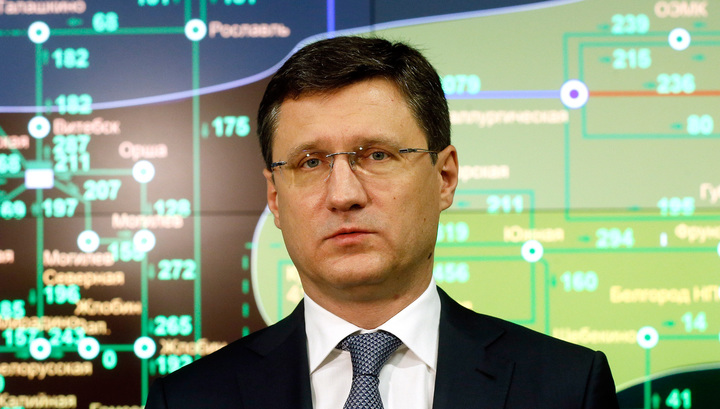Минэнерго: Россия готова поставлять Украине газ по европейским правилам