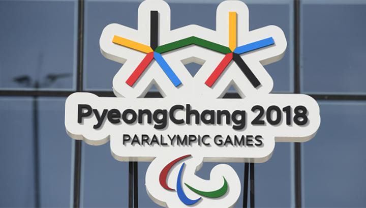 Российские паралимпийцы стали вторыми в общекомандном зачете Паралимпиады