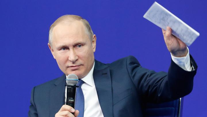 Путин: социально ориентированным НКО выделят 8 миллиардов