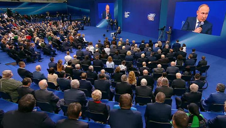 Путин: по сути в список США занесли все 146 миллионов россиян