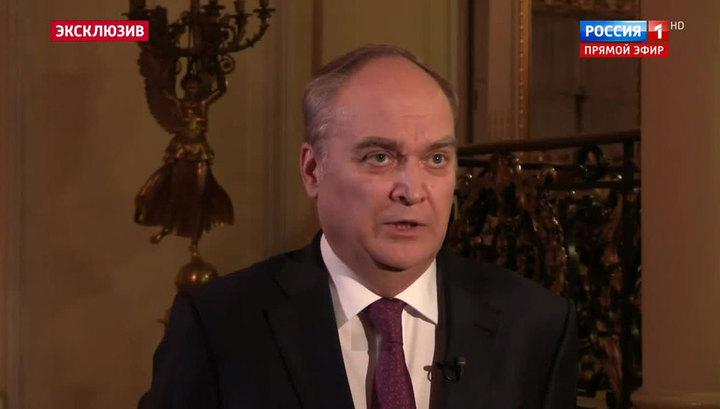 Посол России в США: Нарышкин посетил Вашингтон