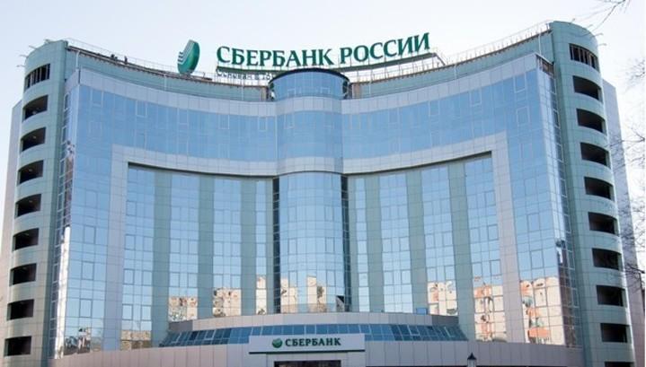 10 самых дорогих российских компаний