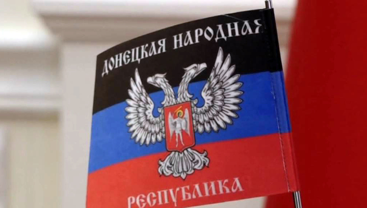 Украинский народный трибунал в ДНР приговорил еще 10 человек