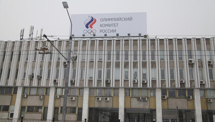ОКР: два россиянина не поехали на Игры не из-за ошибки, а по спортивному принципу