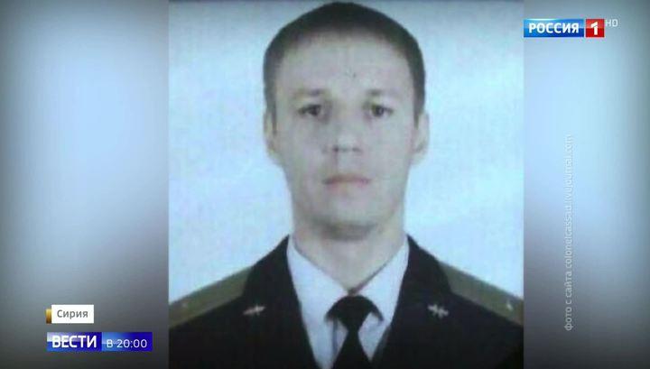 Отстреливался до последнего патрона: пилот Су-25 представлен к званию Героя России