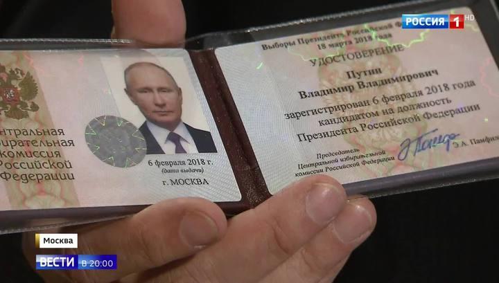 ЦИК РФ: у подписей в пользу Путина самый низкий процент брака