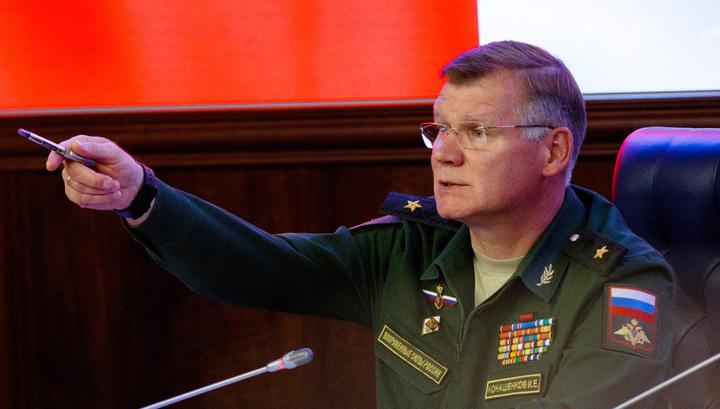 Минобороны РФ: израильские самолеты подставили Ил-20 под сирийскую ПВО