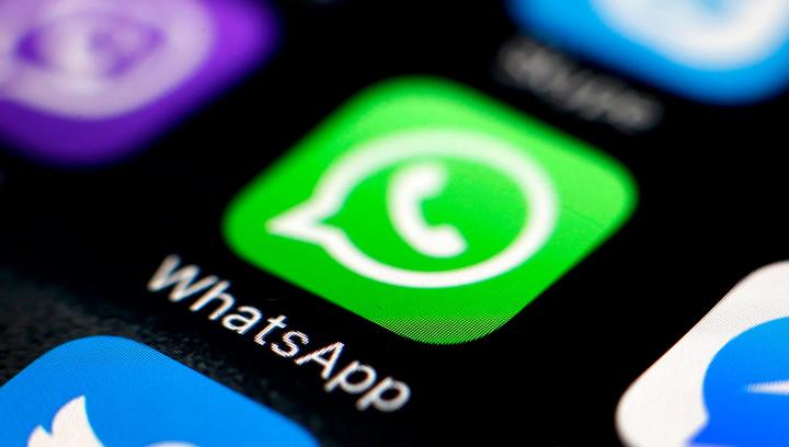 WhatsApp позволил пользователям переводить друг другу деньги