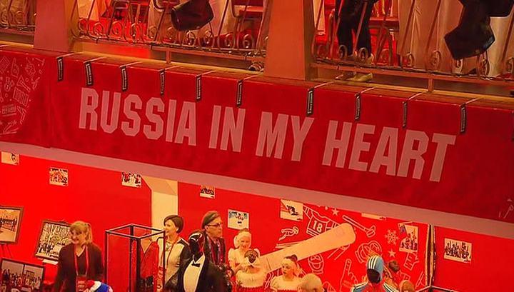 Российский Дом спорта открыт на Олимпиаде в Южной Корее