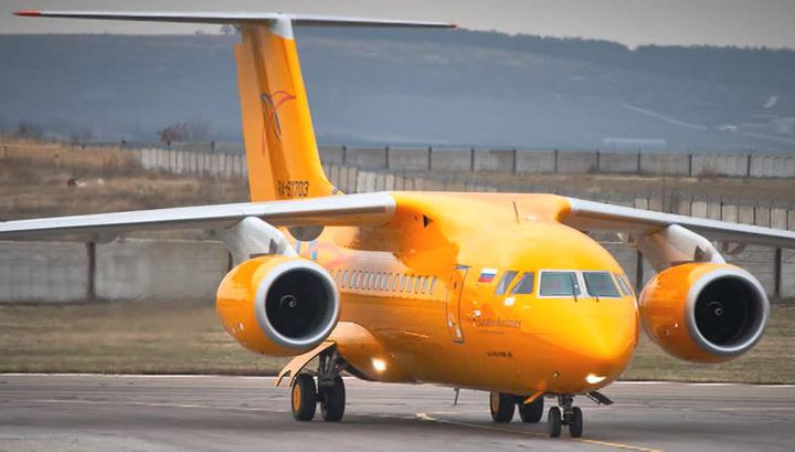 Крушение Ан-148 в Подмосковье: открыта горячая линия