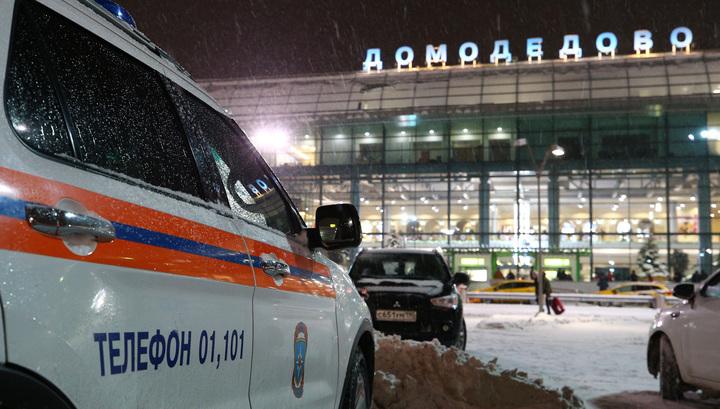 Европейские страны соболезнуют России в связи крушением Ан-148