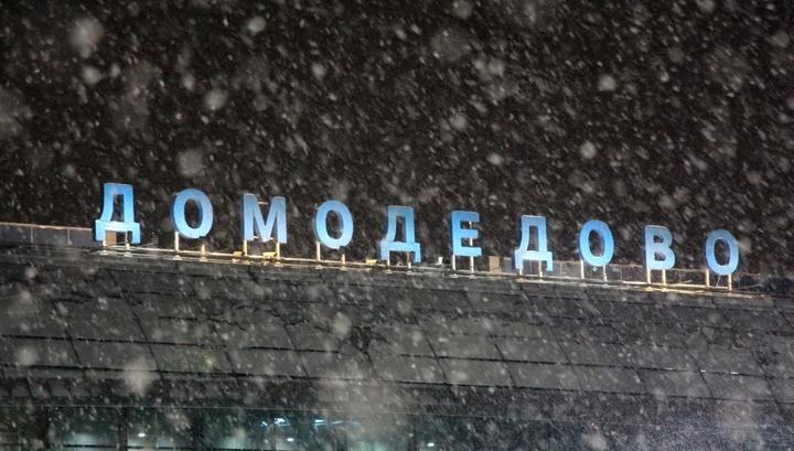 Москву заметает снегом, задержаны или отменены 28 авиарейсов