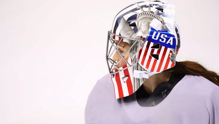 МОК просит американских хоккеисток отказаться от шлемов со Статуей Свободы