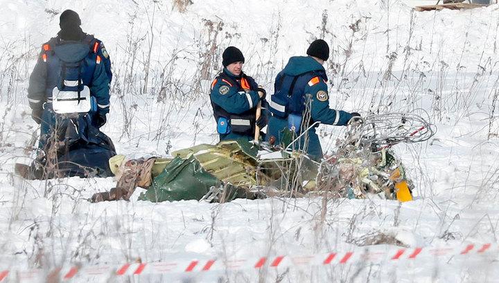 Спасатели покидают место крушения Ан-148 в Подмосковье