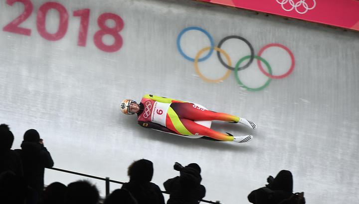 Женщины-саночницы определили призеров Олимпиады