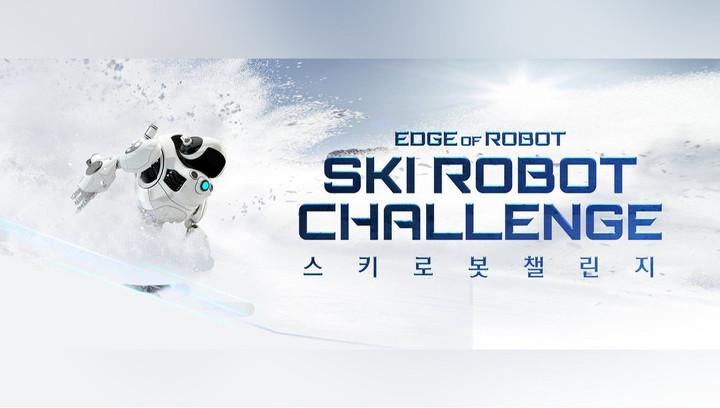 Олимпийские атлеты из железа: в Южной Корее соревнуются даже роботы