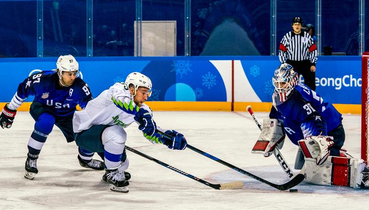 Американские хоккеисты сенсационно проиграли сборной Словении