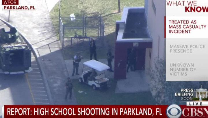 На юге Флориды в школе произошла перестрелка: есть жертвы