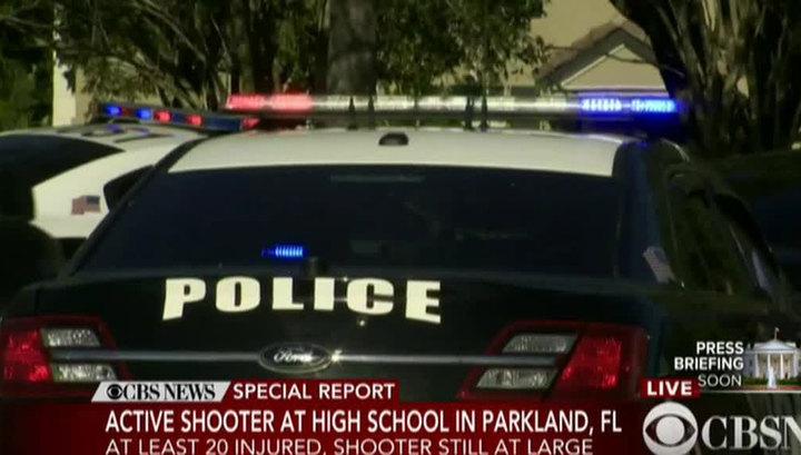 ФБР и полиция проводят спецоперацию в школе Флориды, где произошла стрельба