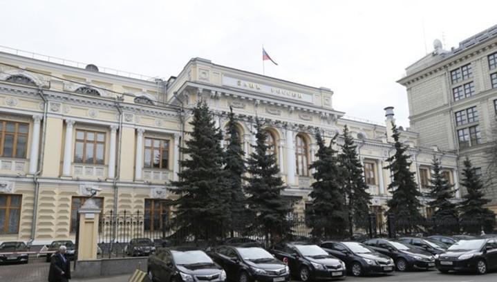 "ЦБ отозвал лицензию у ""УралКапиталБанка"""