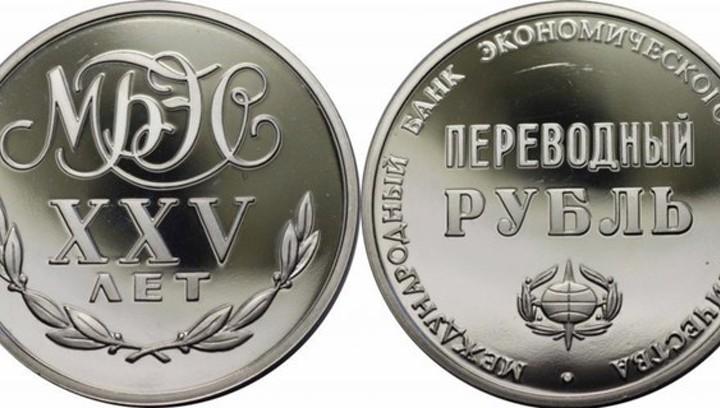 МБЭС разрешили размещать ценные бумаги в России