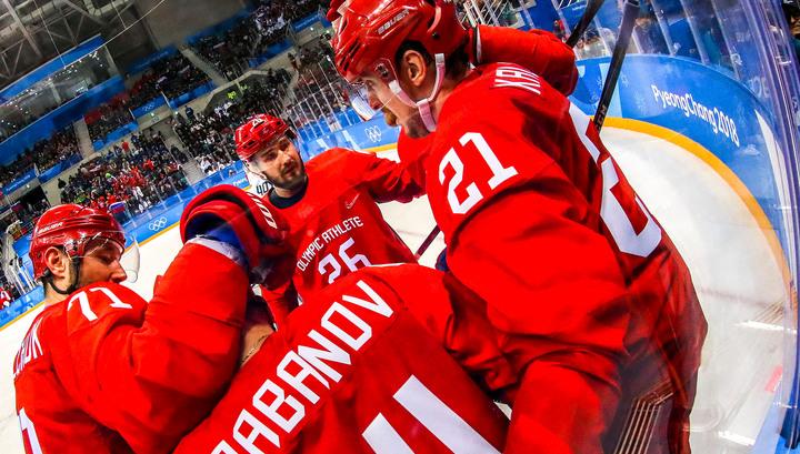 Олимпийскими чемпионами по хоккею стали атлеты из России